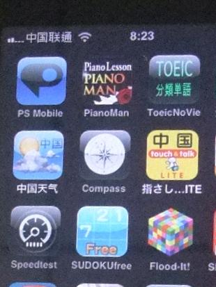 AppleApr.JPG