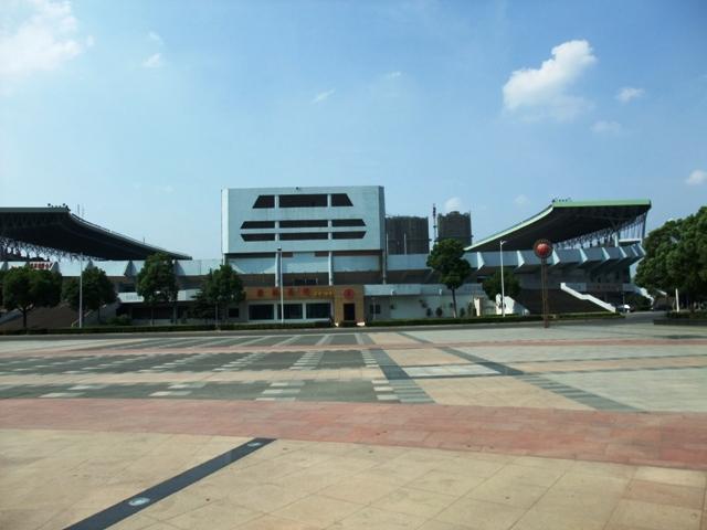 体育中心2.JPG