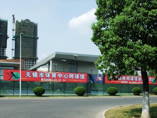体育中心3.JPG