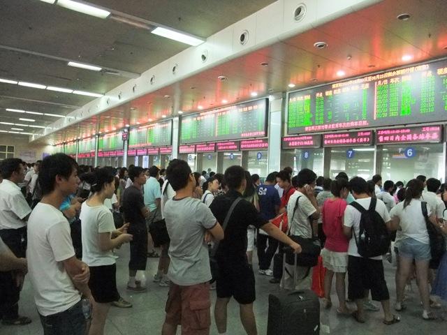南京駅.JPG