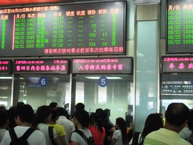 南京駅1.JPG