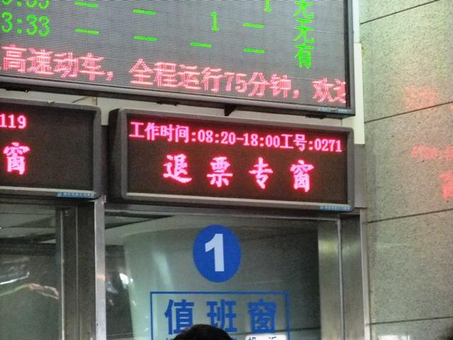 南京駅3.JPG