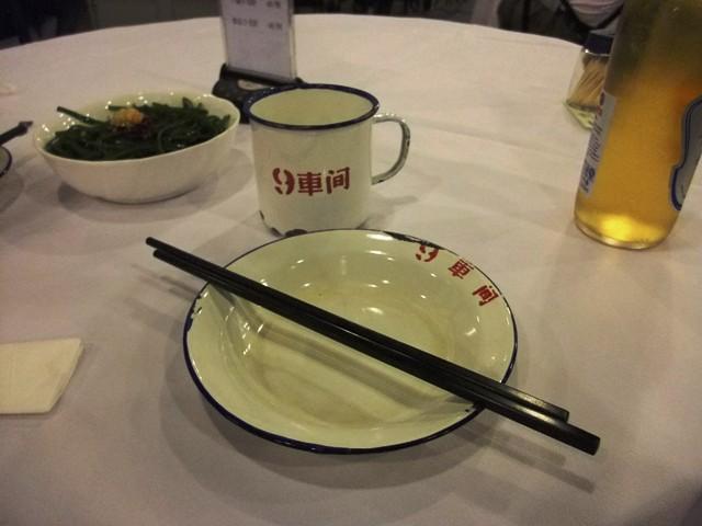 変わった中華店5.JPG