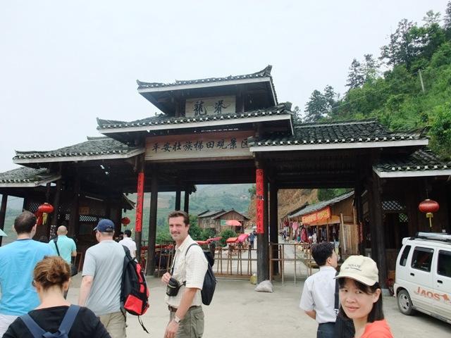 桂林旅行少数民族2.JPG